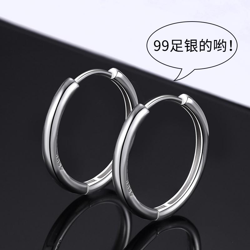 99纯银耳钉男士单只气质素圈耳环潮男耳骨钉耳圈女耳环2021新款潮
