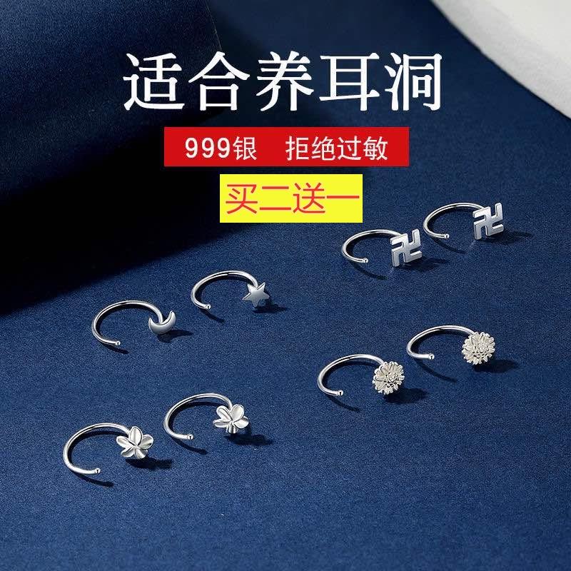丽沁S999耳钉女纯银简约足银夏季耳环气质银耳圈新款潮养耳洞饰品