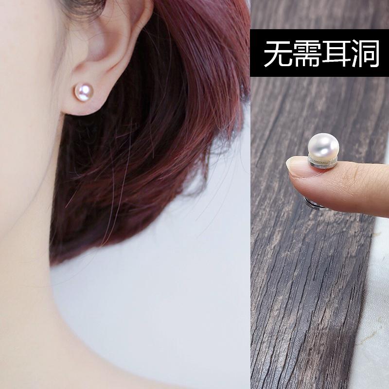 耳夹无耳洞女小巧复古高级气质简约假耳饰品耳钉耳环半圆珍珠耳夹