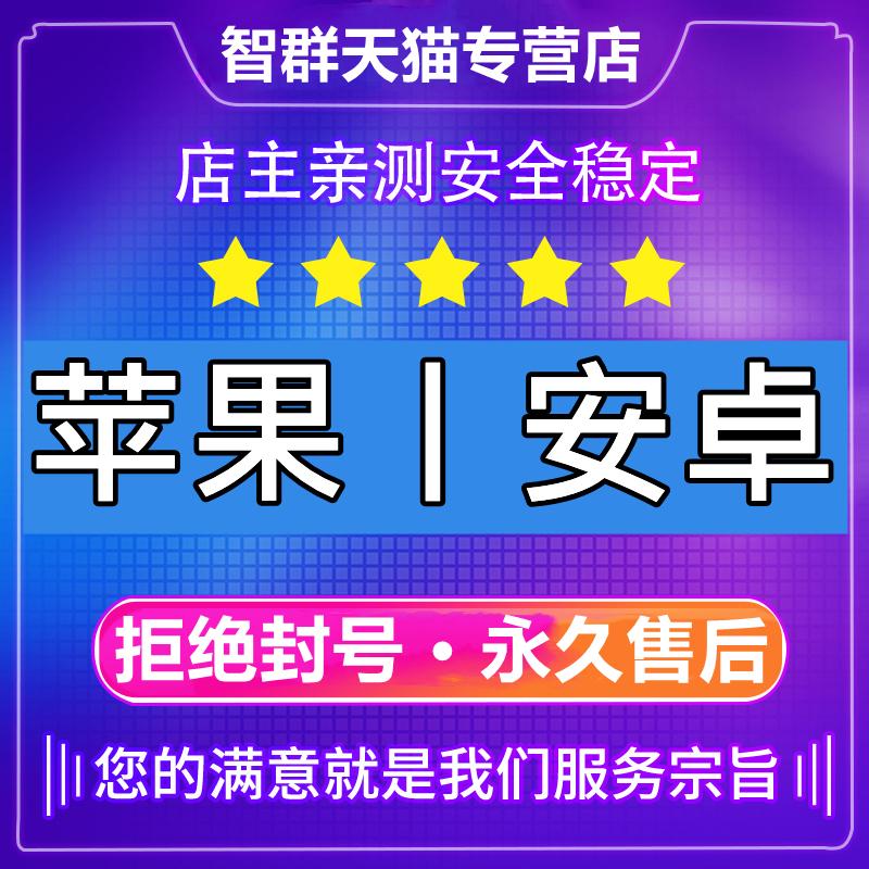 微信朋友圈苹果封面背景图设计双广告宣传多图片一键制作分处理转发抠图开聊天身背景海报