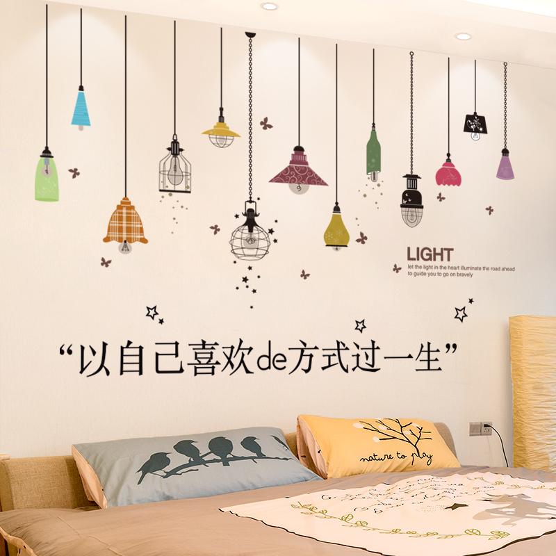 墙纸自粘温馨墙壁纸背景墙房间卧室墙面装饰3D立体墙贴纸图案贴画