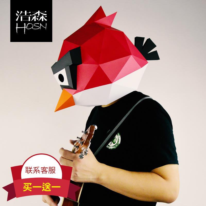 diy万圣节面具动物头套男女成人儿童搞笑可爱愤怒的小鸟表情包