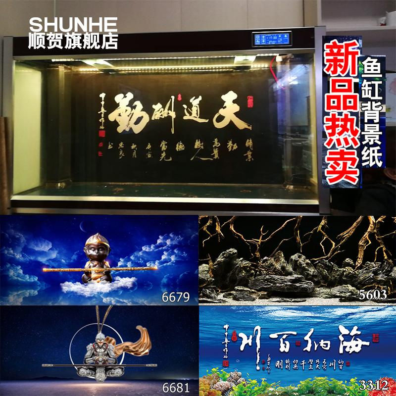 鱼缸背景纸画高清图3d立体壁纸造景水族箱贴纸自粘壁画装饰5D底板