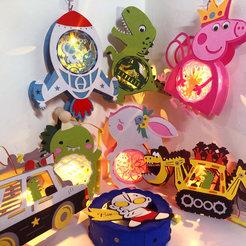 中秋节儿童卡通灯笼手提发光小花灯创意手工制作无纺布奥特曼玩具