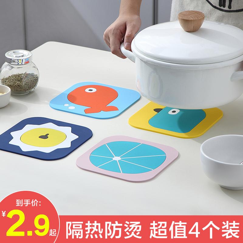 隔热垫耐高温硅胶防烫垫餐桌垫卡通餐垫家用杯垫砂锅垫子碗盘垫