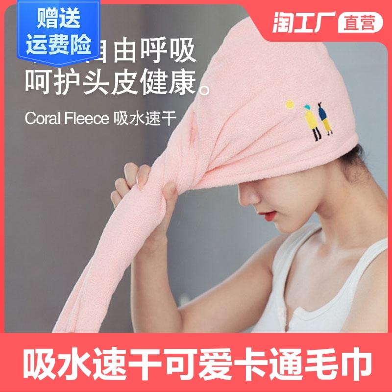 干发帽女超强吸水速干包头巾擦头发毛巾包头可爱卡通新款加厚浴帽