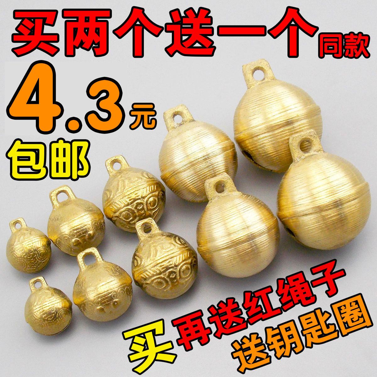 纯黄铜宠物铃铛 大中小犬挂饰挂铃 装饰铃 超响 狗牌吊坠 项链圈