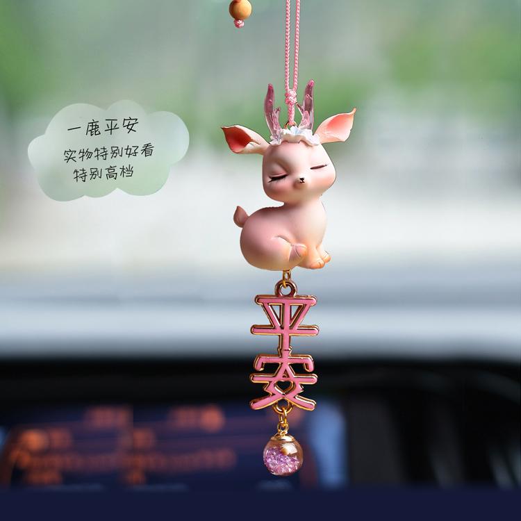 2021新款车挂件一路平安汽车后视镜挂饰可爱小鹿吊坠车内装饰品女