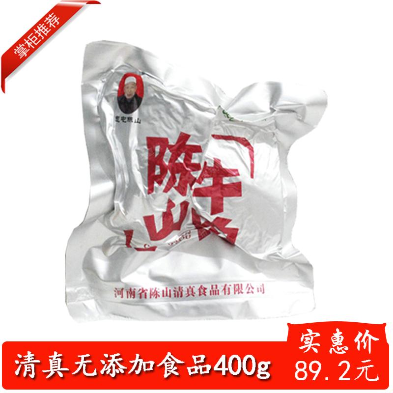河南扶沟特产包屯陈山五香清真手撕健身卤黄牛肉熟食无添加剂400g