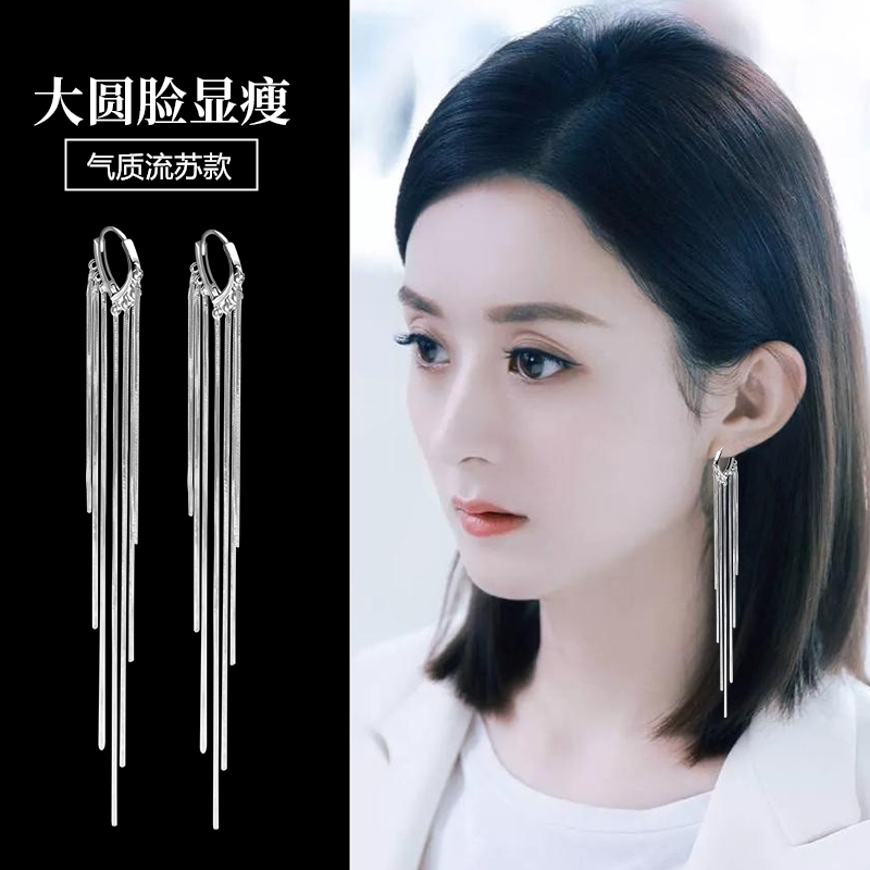 纯银耳扣女 长款流苏耳环2021年新款潮日韩国气质显瘦链条银耳饰