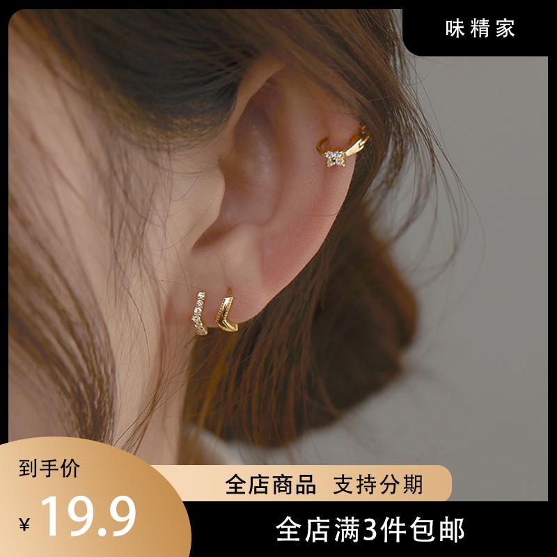 简约耳环耳扣纯银耳骨钉女银耳圈气质韩国耳骨环耳饰2021年新款潮