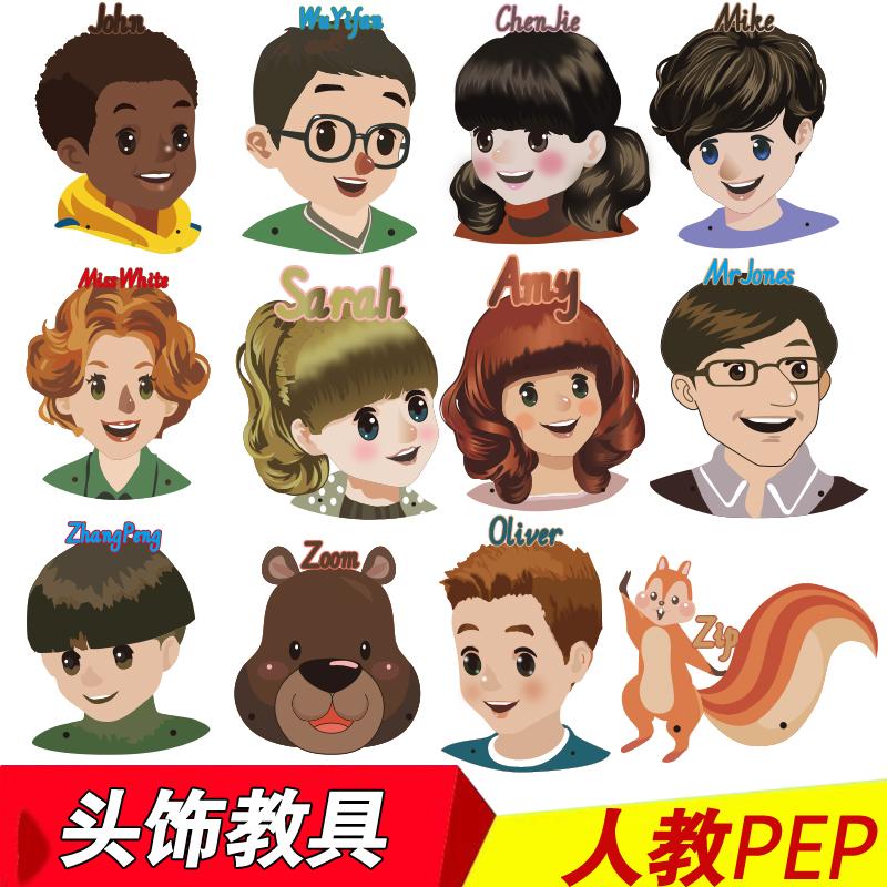 pep人教版小学英语课件头饰教具课本人物头像面具公开课课堂表演