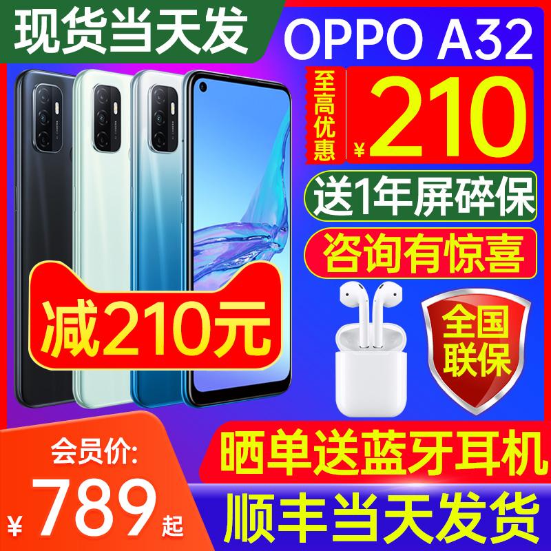 【立省210元】OPPO A32 oppoa32手机新款上市oppo手机0pp0a32 oppo官方旗舰店手机正品 oppo手机官网正品