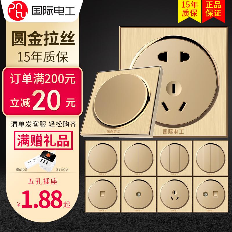 国际电工86圆型拉丝金色5一开五孔带USB暗装墙壁开关插座面板多孔