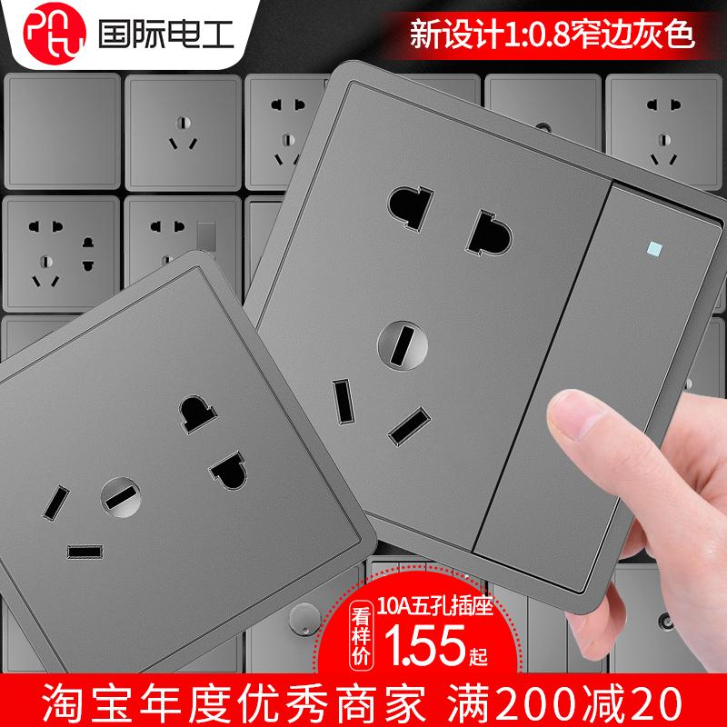国际电工开关插座86型暗装灰色5一开五孔USB家用墙壁电源面板多孔