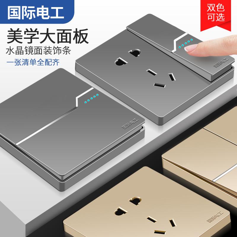 国际电工86型一开五孔插座带开关暗装家用一键断电电源面板灰色