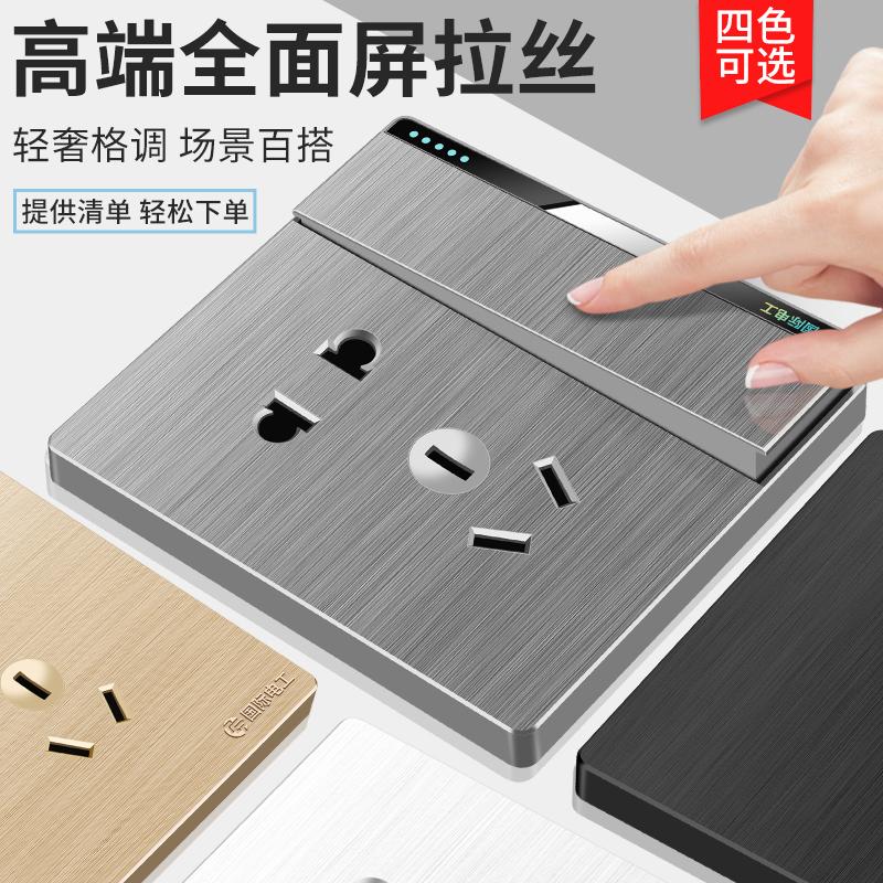 国际电工开关插座面板86型家用墙壁灰色多孔暗装16a一开5五孔空调