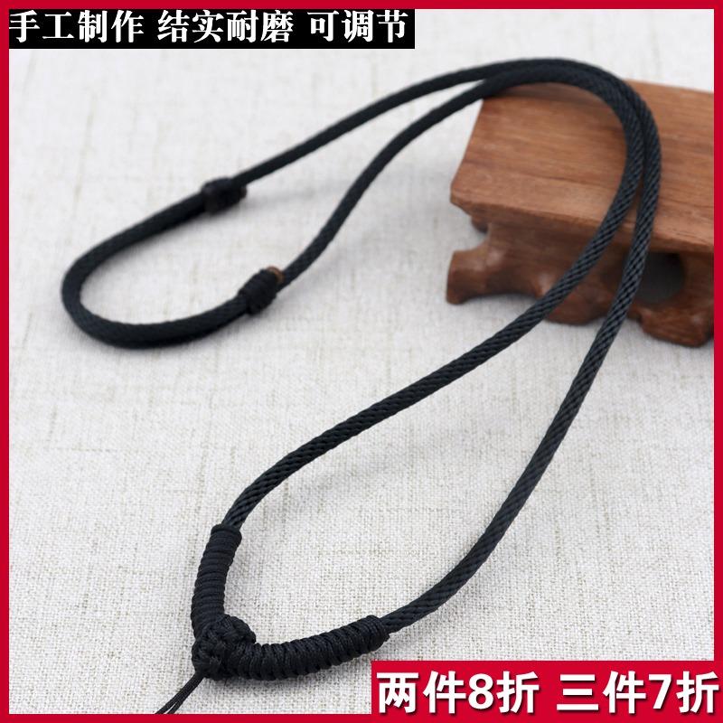 黑色黑绳项链绳子玉佩玉坠貔貅挂脖手工编织玉吊坠男士挂绳女高档