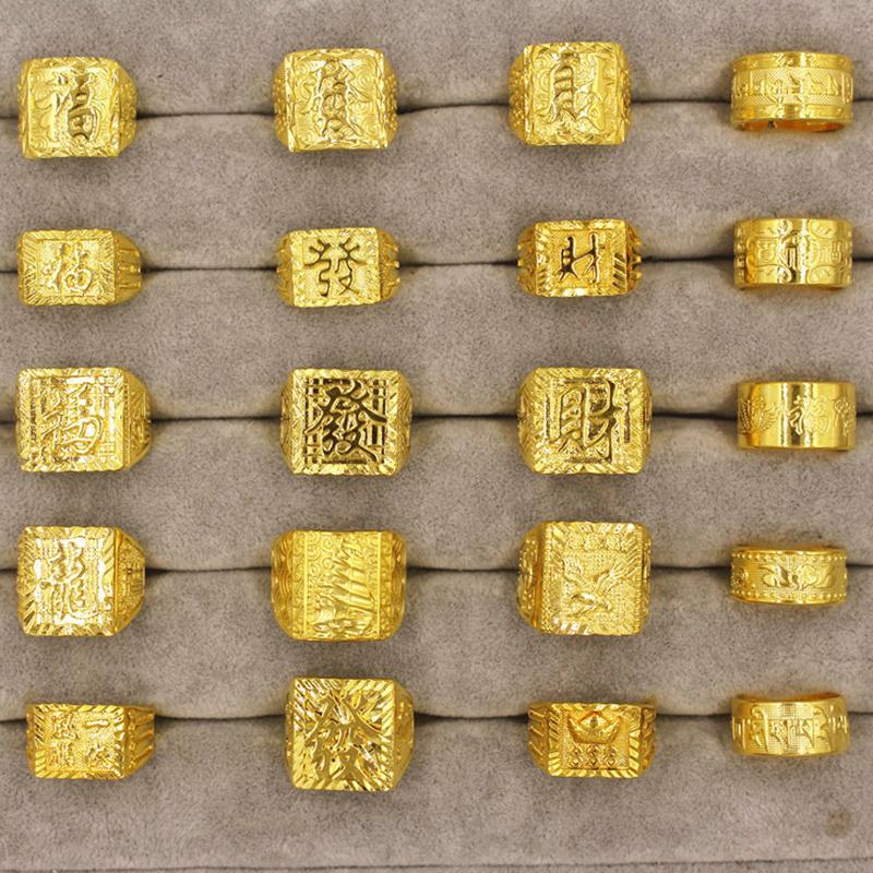 仿真黄金越南黄铜镀金24k不掉色999福字首饰六字真言沙金戒指男士
