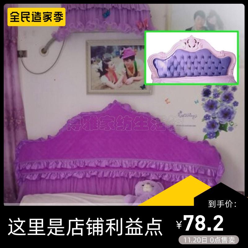 水晶绒夹棉加厚全包床头套 定制欧式皮床软包弧形实木床头罩包邮