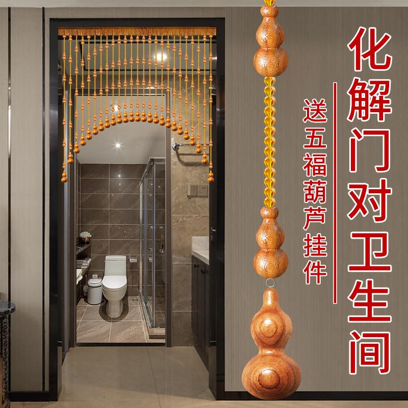 桃木葫芦珠帘隔断帘家用客餐厅卧室珠子卫生间水晶帘子免打孔门帘