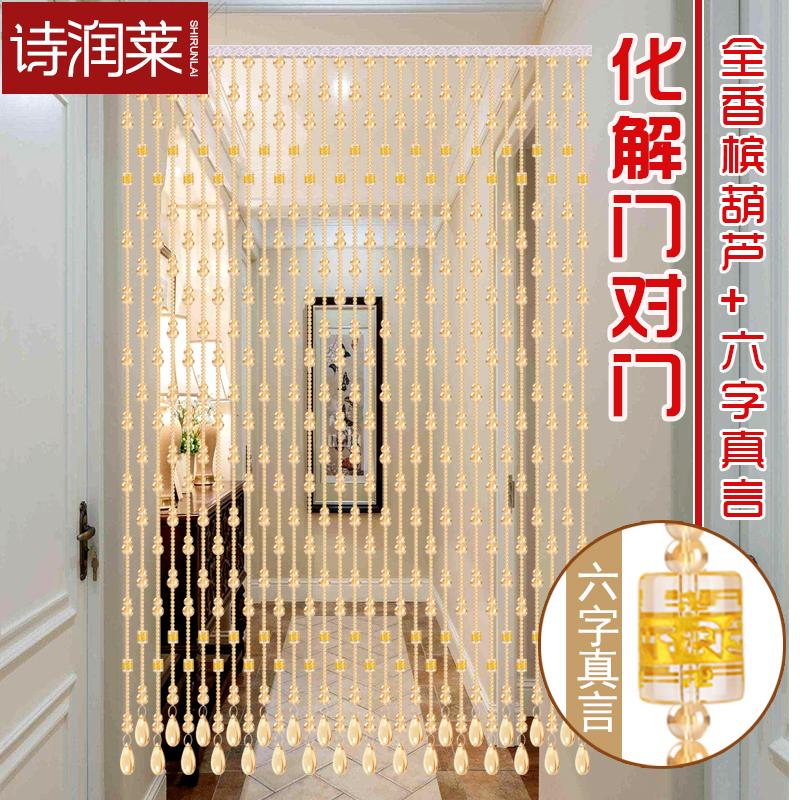 珠帘水晶隔断客厅珠子新款家用卫生间半门帘挡煞玄关风水帘免打孔