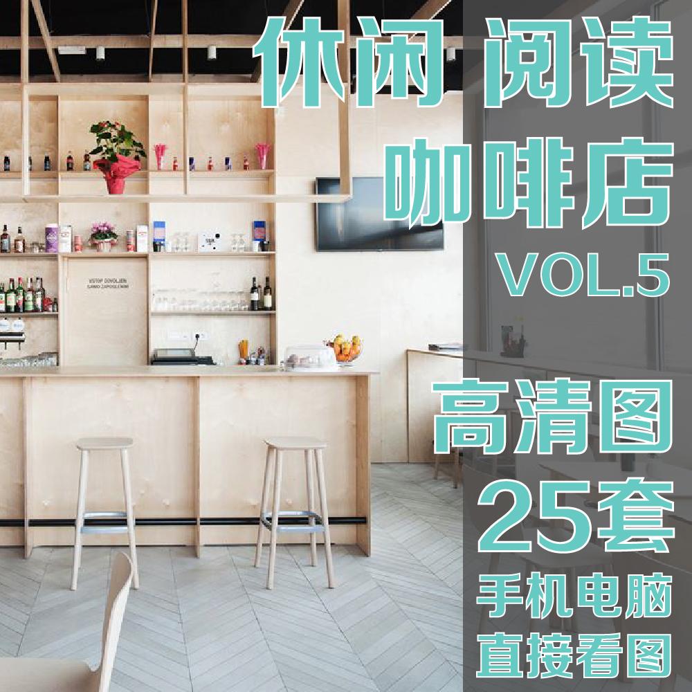 面包奶茶果汁甜品咖啡厅店馆室内装修装潢设计图门头门面效果图片