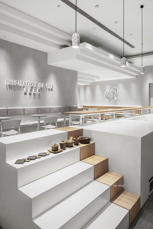 店铺咖啡餐厅火锅蛋糕奶茶甜品烧烤店装修设计效果图