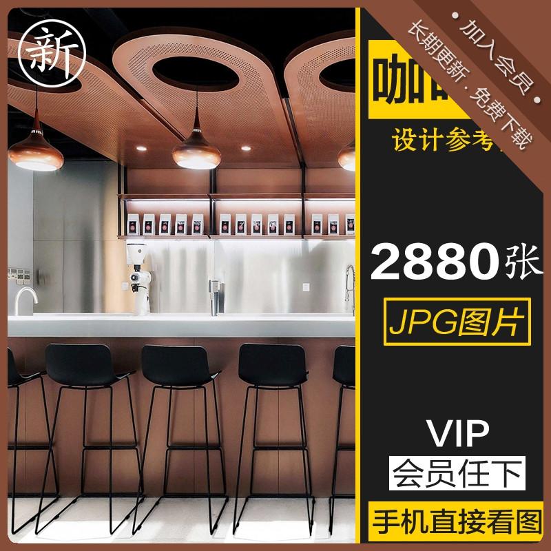 咖啡厅奶茶店装修效果图片室内修设计咖啡馆门头小吃店店面水吧台
