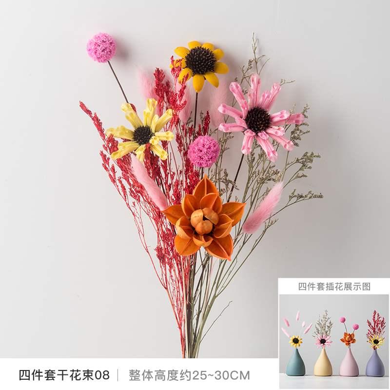 小花瓶干花花束天然真花装饰摆件家居摆设网红ins满天星花艺搭配