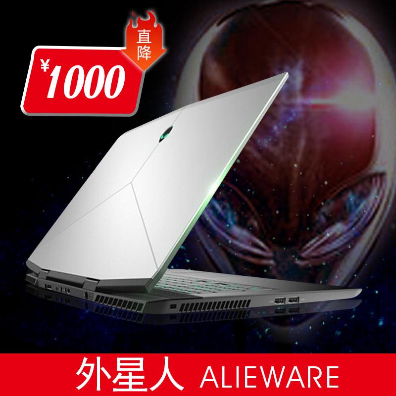 外星人笔记本电脑i7吃鸡游戏本办公设计轻薄便携学生手提2021新款