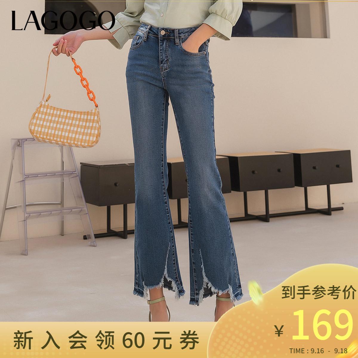 【陈钰琪同款】Lagogo2021夏季新款高腰长裤阔腿微喇撞色牛仔裤女