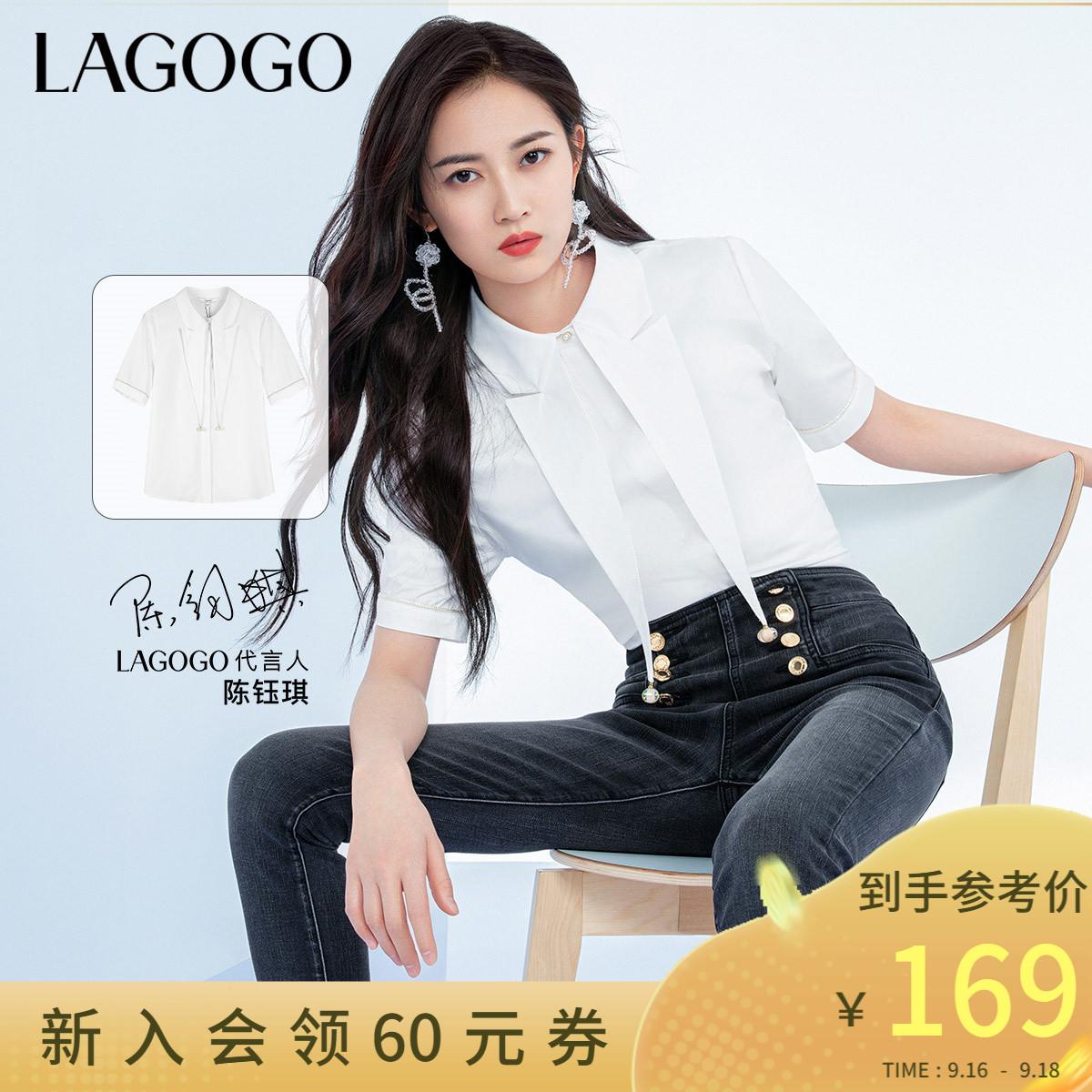【陈钰琪同款】Lagogo拉谷谷2021新款翻领短袖衬衫女白色职场气质