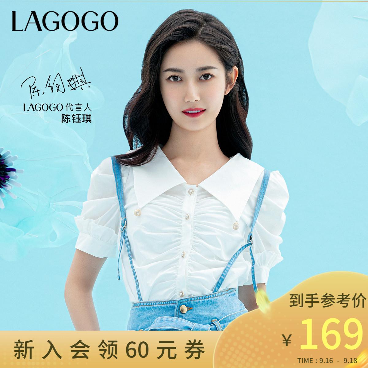 【陈钰琪同款】Lagogo拉谷谷2021年夏季新款翻领淑女上衣女泡泡袖