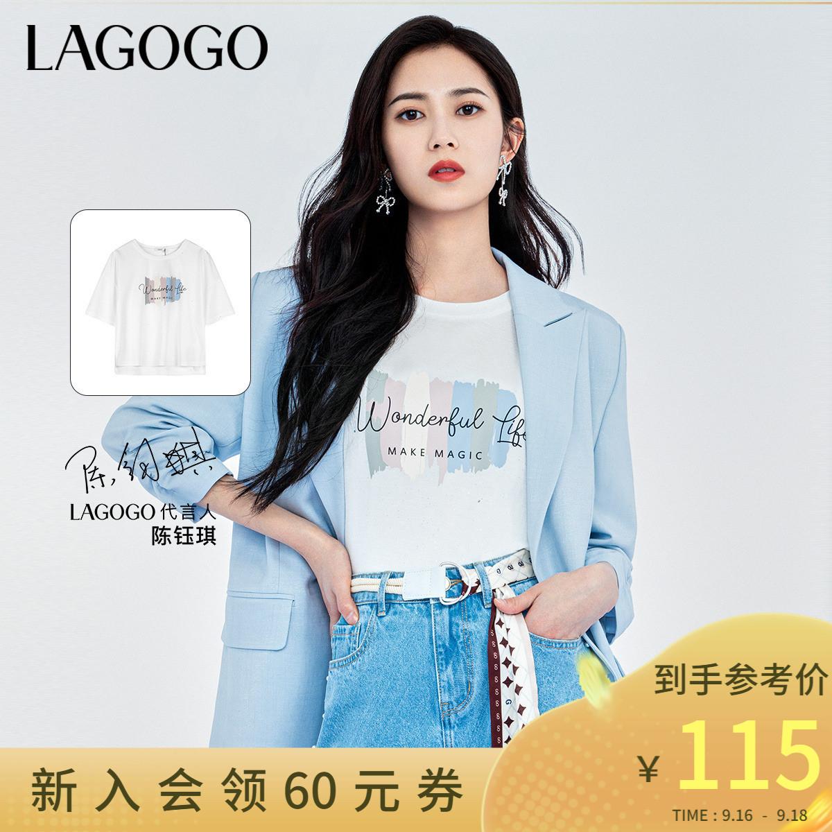 【陈钰琪同款】Lagogo拉谷谷2021年夏季新款学院风圆领甜美T恤女