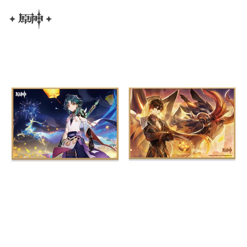 【原神】原神主题系列色纸 魈钟离 原神实物周边Genshin