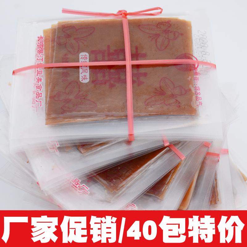 40包福建龙岩长汀客家朝天门汀城喜字牌嚼劲薄豆腐干特产小包零食
