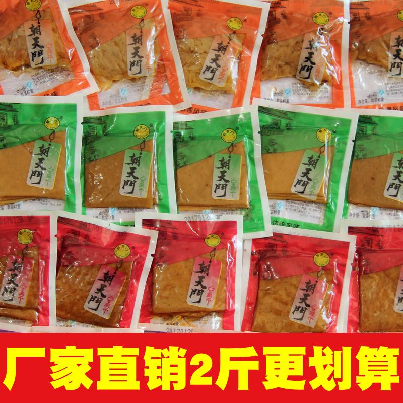 长汀朝天门豆腐干特产福建龙岩闽西八大干客家散装小包装豆干零食