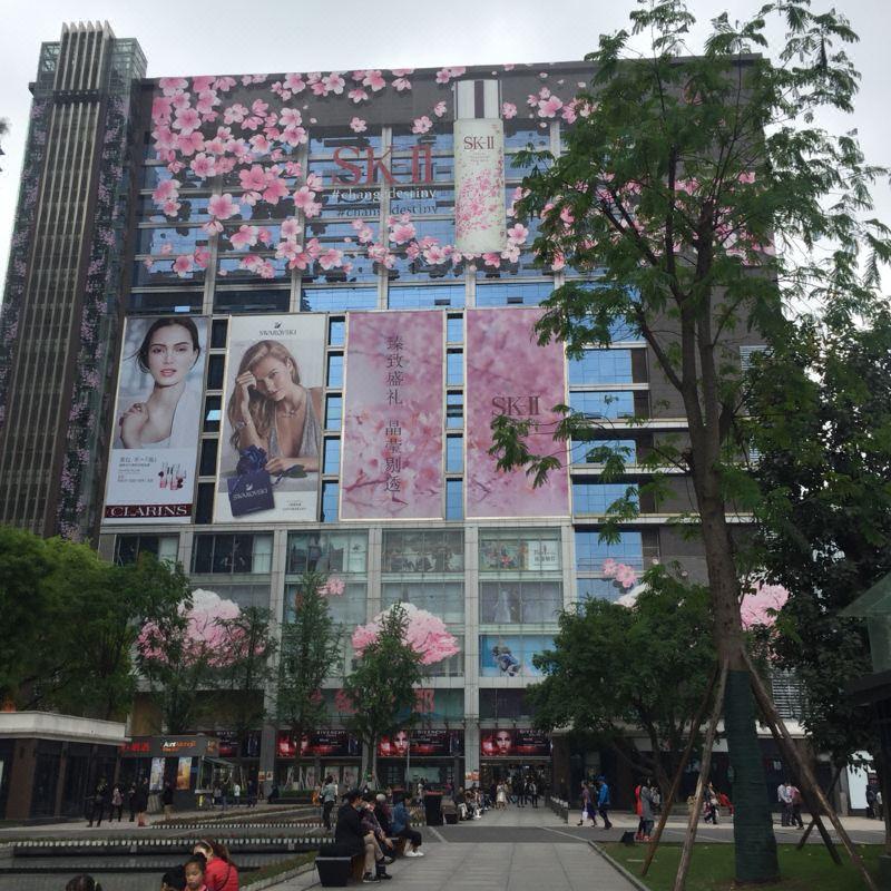 北欧尚品酒店(重庆观音桥步行街店)丨迂磁器口古镇长江索道