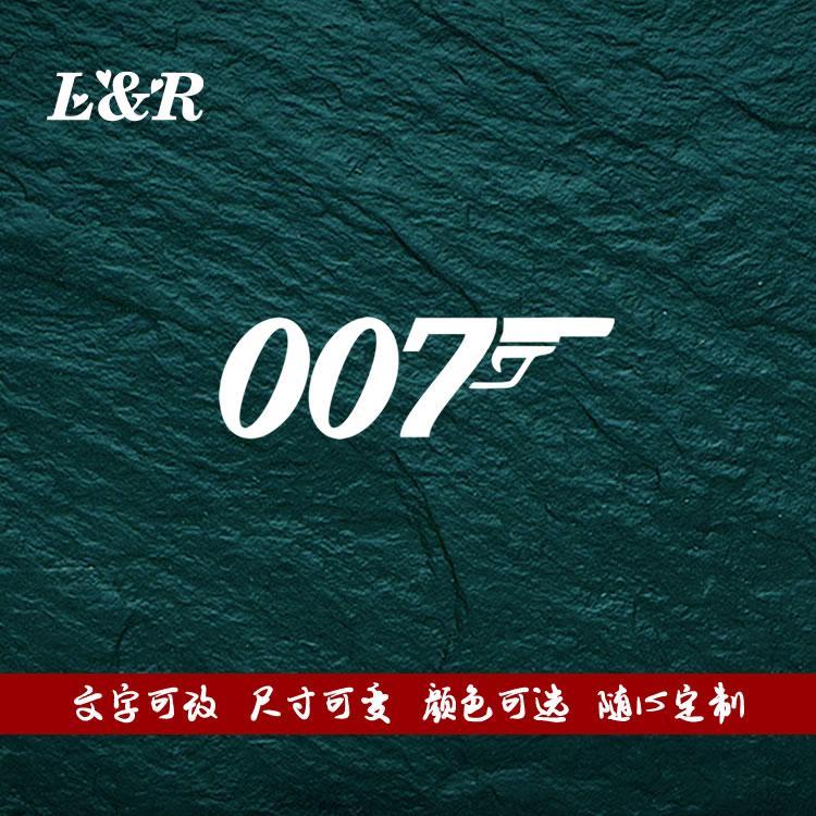 防水反光汽车贴纸车身英国谍战特工电影YS014詹姆斯·邦德代号007