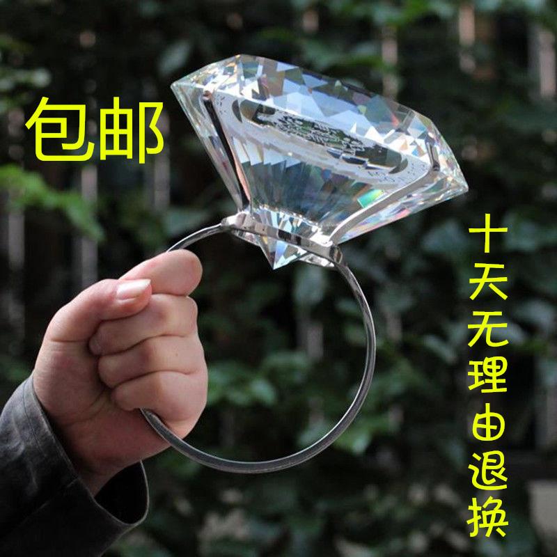 表白神器创意水晶大钻戒道具超大钻石戒指浪漫生日礼物求婚送女友