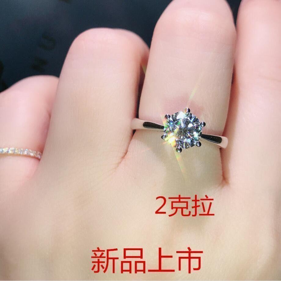 配国鉴证书 1克拉仿真莫桑石925戒指女钻戒情侣结婚求婚生日礼物