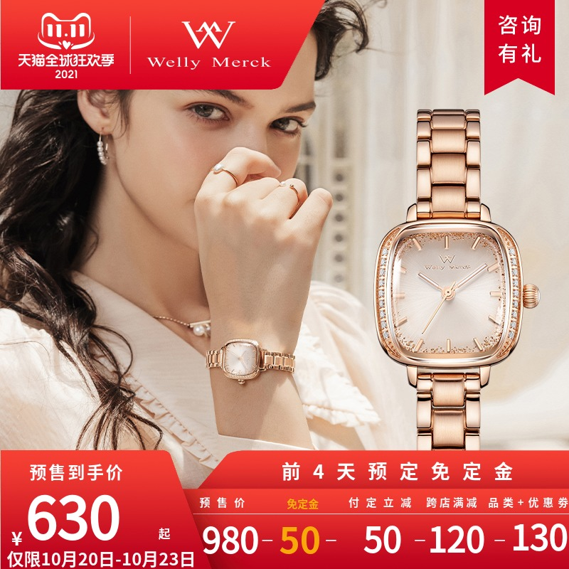 【预售】WM威利默克2021年新款时尚潮流女士玲珑小方表石英女表