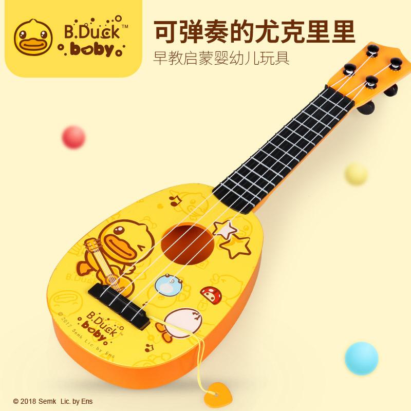 B.Duck小黄鸭 X UNI-FUN尤克里里初学者儿童仿真小吉他玩具可弹奏