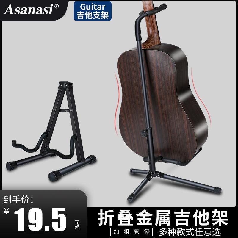 吉他架提琴立式支架落地架放置架便携A型架民谣尤克里里琵琶贝斯