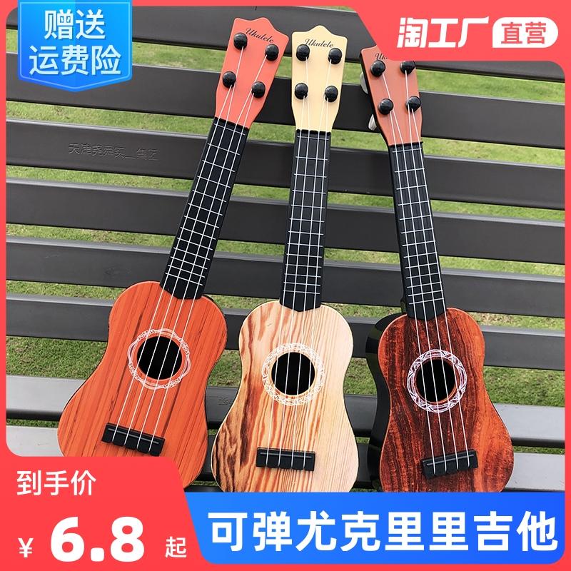 仿真尤克里里儿童小吉他玩具启蒙乐器音乐男孩女童初级小模型提琴