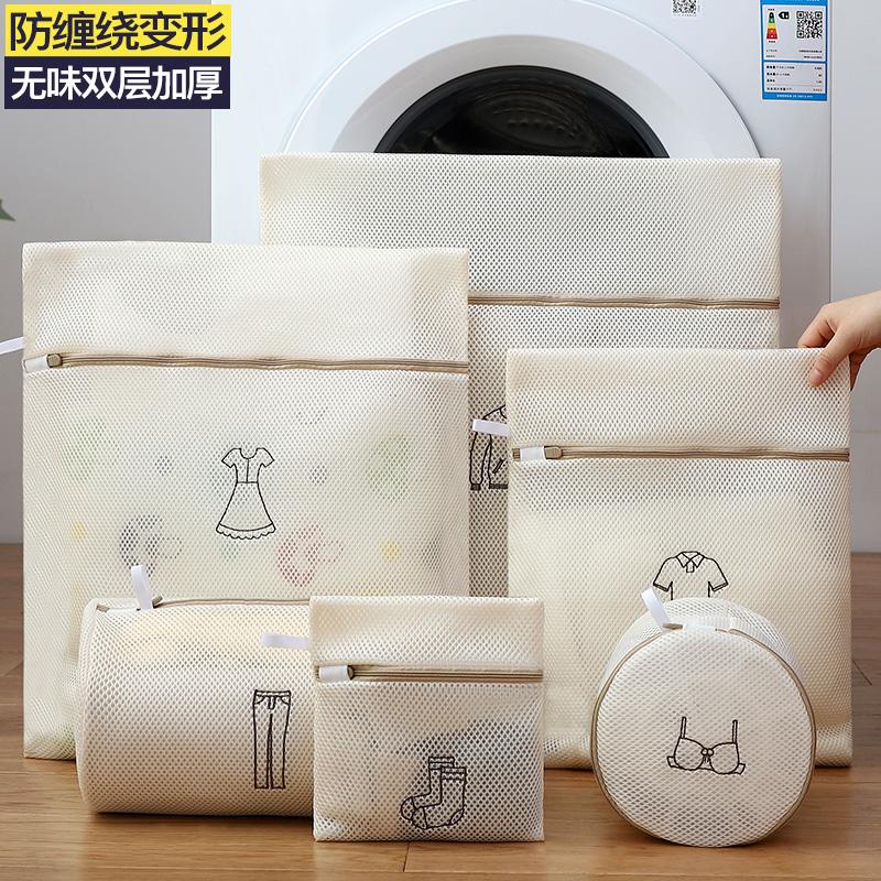 洗衣袋洗衣机专用防变形家用文胸过滤网兜内衣大号加厚网袋护洗袋