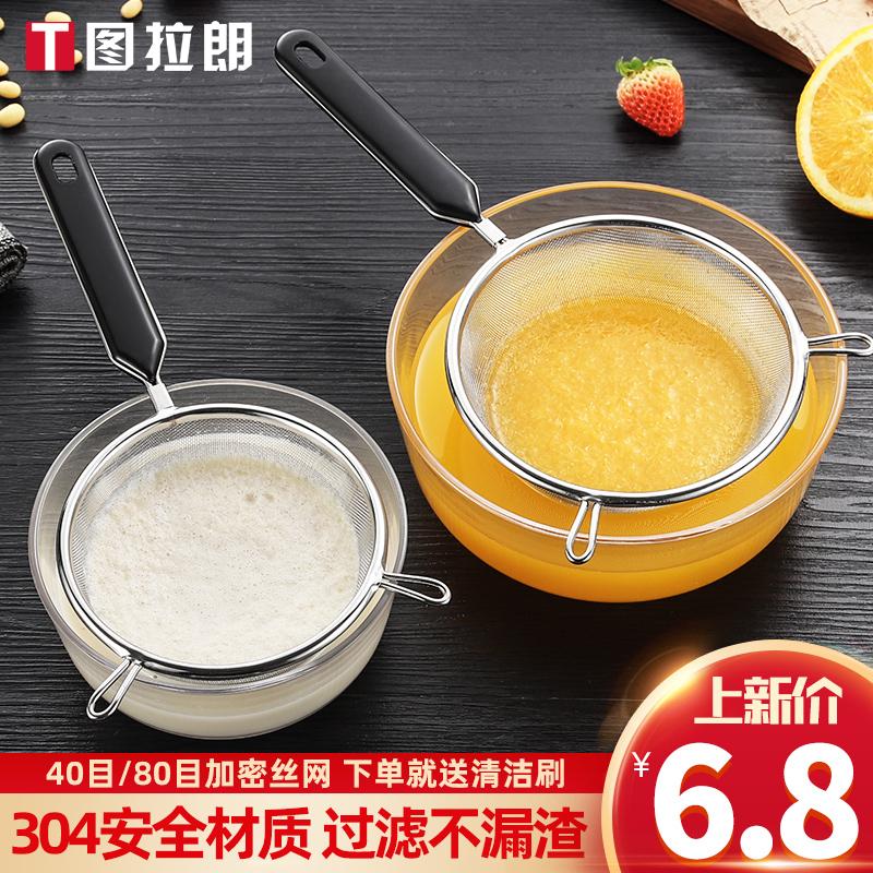 304漏勺不锈钢网漏勺家用过滤网豆浆超细果汁中药滤渣勺隔渣滤油