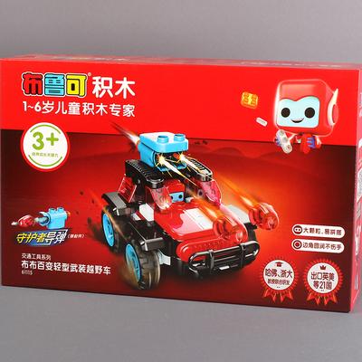 百变布鲁可儿童玩具男孩拼装积木遥控大颗粒布布轻型武装越野车