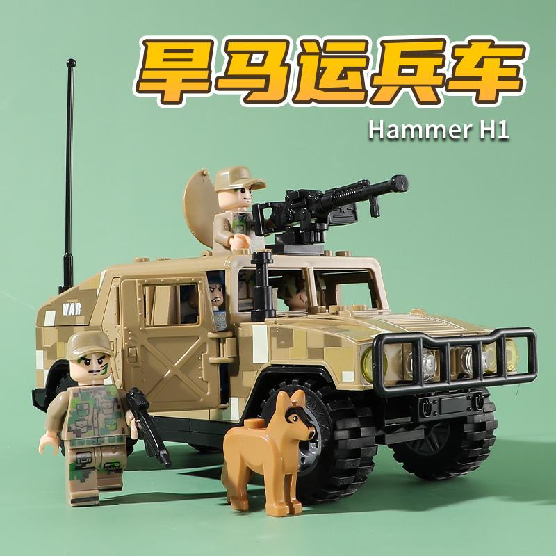 乐高积木越野武装警察突击车特种兵装甲运兵人仔车拼装组装玩具男